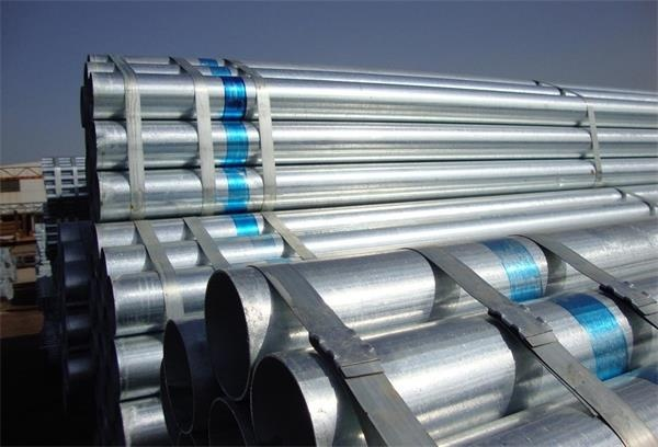 BS1139 Galvanized Pipe