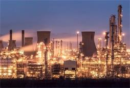 Petroquímica Proyectos in HK