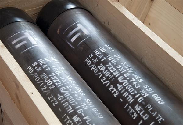 LSAW Pipe Package