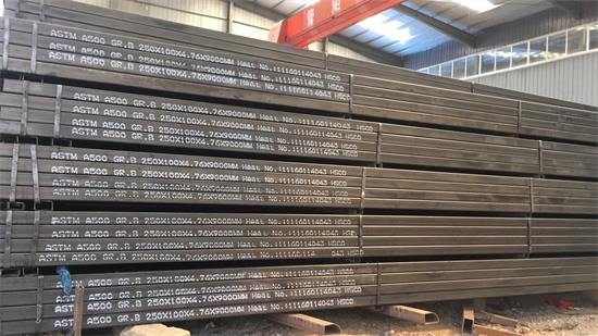 inventory of erw rectangular steel tube