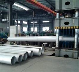 Stainless Steel Tube and Pipe, 304, 316 SS Pipe